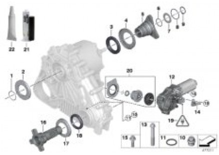 Single parts f transfer case ATC 400
