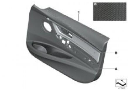 Individual front door trim panel,leather