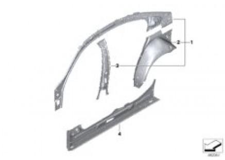 Side frame section, inner