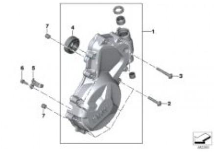 Engine housing cover, left