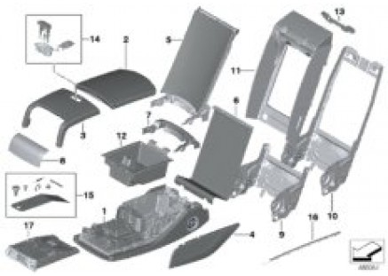 Seat rear, center armrest, multifunction