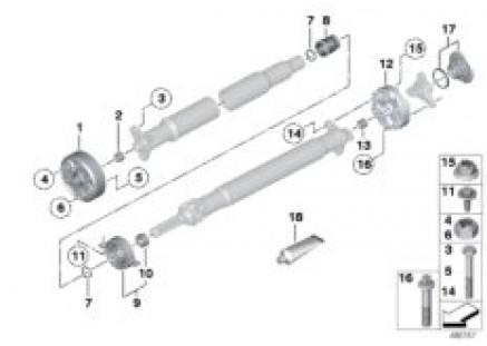 Hardy couplings/center bearing/inner nut