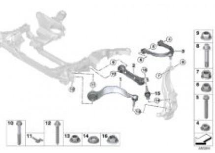 Front axle wishbone / tension strut AWD