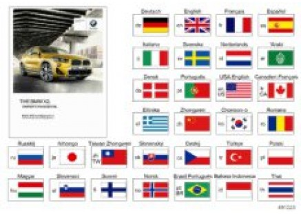 Owner's Manual for F39