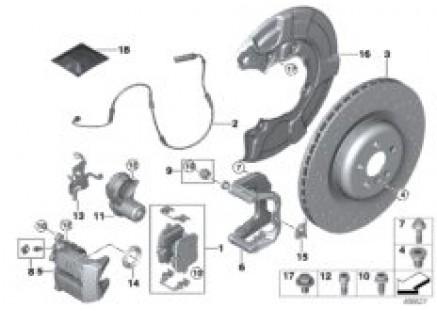 M Performance rear brake - replacement